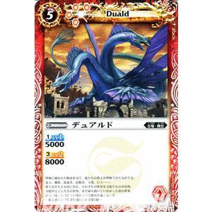 バトルスピリッツ デュアルド / 星座編 八星龍降臨(BS10) / バトスピ card-museum