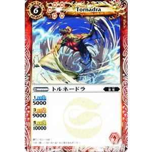 バトルスピリッツ トルネードラ / 星座編 八星龍降臨(BS10) / バトスピ card-museum
