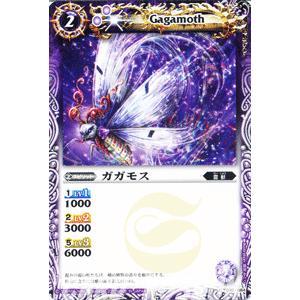 バトルスピリッツ ガガモス / 星座編 月の咆哮(BS12) / バトスピ|card-museum