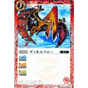 バトルスピリッツ ディモルフォー / 剣刃編 聖剣時代(BS19) / バトスピ|card-museum