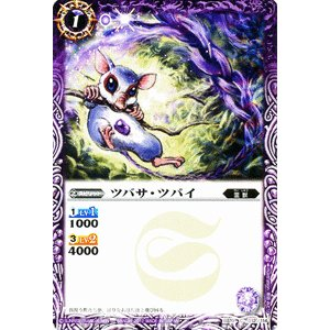 バトルスピリッツ ツバサ・ツパイ / 剣刃編 聖剣時代(BS19) / バトスピ|card-museum