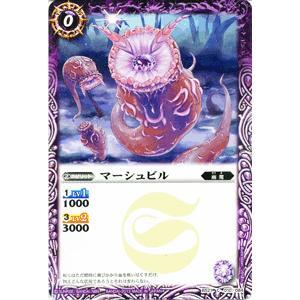 バトルスピリッツ マーシュビル / 剣刃編 光輝剣武(BS21) / バトスピ card-museum
