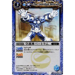 バトルスピリッツ 守護神バートラム / Xレアパック キングマスターエディション(BSC14) / バトスピ card-museum