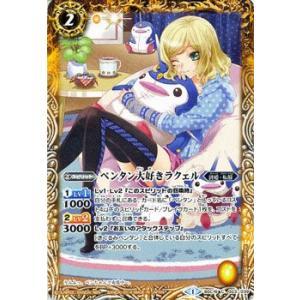 バトルスピリッツ 女神達の調べ / ペンタン大好きラクェル / ディーバブースター/シングルカード|card-museum