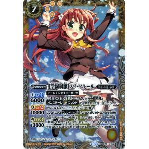 バトルスピリッツ [学園制服]ノア・フルール(XR) / 詩姫学園(ディーバアカデミー)(BSC28)|card-museum