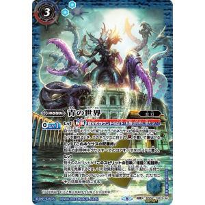 バトルスピリッツ 青の世界/青き異神 シークレット  Xレアパック 2021 BSC38  | パラレル  起幻 ネクサス 青|card-museum