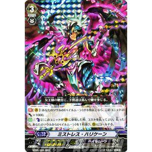 カードファイト!! ヴァンガード ミストレス・ハリケーン(RRR) / 第5弾「双剣覚醒」 / シングルカード card-museum