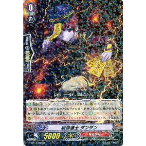 カードファイト!! ヴァンガード 呪禁道士 ダンダン(R) / 第12弾「黒輪縛鎖」 / シングルカード|card-museum