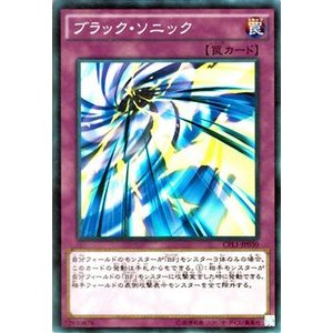 遊戯王 コレクターズパック ブラック・ソニック −伝説の決闘者編− CPL1-JP030 card-museum
