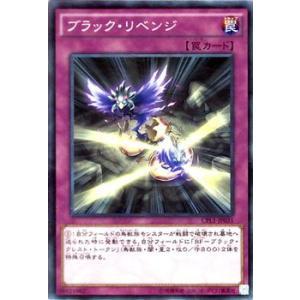 遊戯王 コレクターズパック ブラック・リベンジ −伝説の決闘者編− CPL1-JP031 card-museum