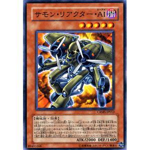 遊戯王カード サモン・リアクター・AI / クリムゾン・クライシス(CRMS) / シングルカード|card-museum