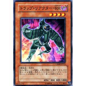 遊戯王カード トラップ・リアクター・RR / クリムゾン・クライシス(CRMS) / シングルカード|card-museum
