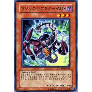 遊戯王カード マジック・リアクター・AID / クリムゾン・クライシス(CRMS) / シングルカード|card-museum