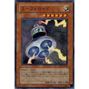 遊戯王カード ユーフォロイド (スーパーレア) / シングルカード|card-museum