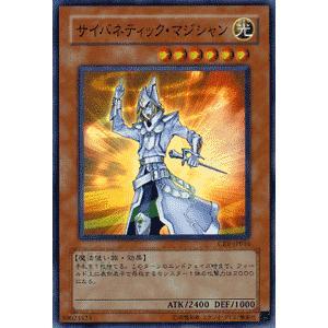 遊戯王カード サイバネティック・マジシャン (スーパーレア) / シングルカード card-museum