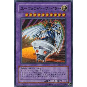 遊戯王カード ユーフォロイド・ファイター (ウルトラレア) / シングルカード|card-museum