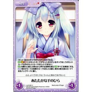 ChaosTCG あたたかな手のひら   (U) タユタマ2 After Stories & 縁りて此の葉は紅に(よりくれ) LoS-393|card-museum
