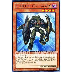 遊戯王カード D−HERO ドゥームガイ / デュエリスト・エディションVol.1(DE01) / シングルカード|card-museum