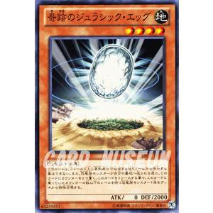 遊戯王カード 奇跡のジュラシック・エッグ / デュエリスト・エディションVol.1(DE01) / シングルカード|card-museum