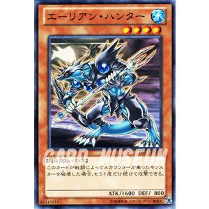 遊戯王カード エーリアン・ハンター / デュエリスト・エディションVol.1(DE01) / シングルカード|card-museum