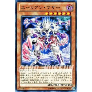 遊戯王カード エーリアン・マザー (レア) / デュエリスト・エディションVol.1(DE01) / シングルカード|card-museum