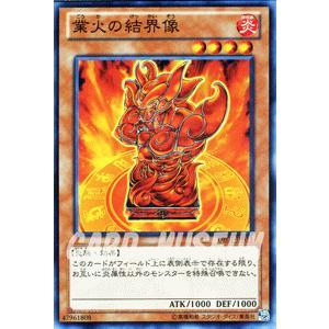 遊戯王カード 業火の結界像 / デュエリスト・エディションVol.1(DE01) / シングルカード|card-museum