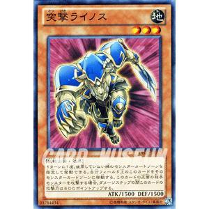 遊戯王カード 突撃ライノス / デュエリスト・エディションVol.1(DE01) / シングルカード|card-museum
