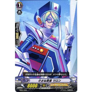 カードファイト!! ヴァンガード 小さな賢者 マロン / トライアルデッキ 「DAIGOスペシャルセット(DG01)」 / シングルカード|card-museum