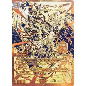 デュエルマスターズ 卍 デ・スザーク 卍(マスタードラゴンレア) デュエキングパック(DMEX06)  デュエマ 闇文明 クリーチャー デスザーク|card-museum