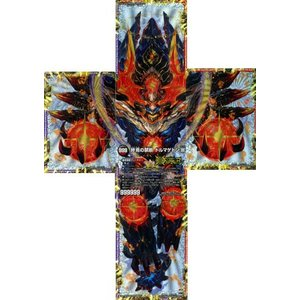 FORBIDDEN STAR 〜世界最後の日〜/終焉の禁断 ドルマゲドンX(ファイナル禁断レジェンドレア)/ ドギラゴールデンvsドルマゲドンX
