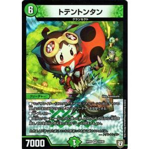 デュエルマスターズ 双極篇 トテントンタン(ベリーレア) 轟快!!ジョラゴンGoFight!!(DMRP05) card-museum