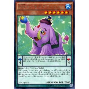 遊戯王カード EMマンモスプラッシュ(レア) / ディメンション・オブ・カオス(DOCS) / シングルカード|card-museum