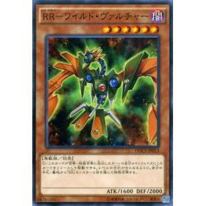 遊戯王カード RR−ワイルド・ヴァルチャー / ディメンション・オブ・カオス(DOCS) / シングルカード|card-museum