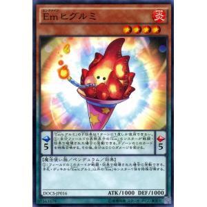 遊戯王カード EMヒグルミ / ディメンション・オブ・カオス(DOCS) / シングルカード|card-museum