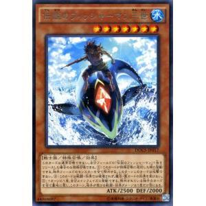 遊戯王カード 伝説のフィッシャーマン三世(レア) / ディメンション・オブ・カオス(DOCS) / シングルカード|card-museum