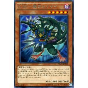 遊戯王 ABF−霧雨のクナイ(レア) / ディメンション・オブ・カオス(DOCS) / シングルカード|card-museum