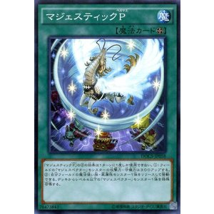 遊戯王カード マジェスティックP / ディメンション・オブ・カオス(DOCS) / シングルカード|card-museum