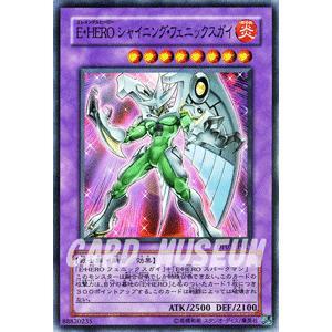 遊戯王カード E・HERO シャイニング・フェニックスガイ (スーパーレア) / 【エド編】(DP05) / シングルカード card-museum