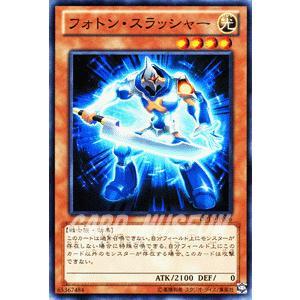 遊戯王カード フォトン・スラッシャー / 【カイト編】(DP13) / シングルカード|card-museum