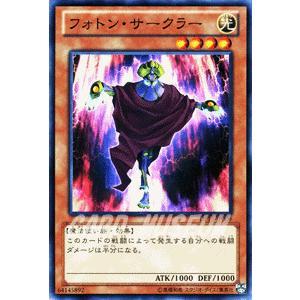 遊戯王カード フォトン・サークラー / 【カイト編】(DP13) / シングルカード|card-museum