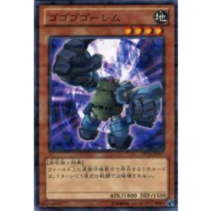 遊戯王カード ゴゴゴゴーレム (ノーマルパラレル) / 【遊馬編2】(DP14) / シングルカード|card-museum
