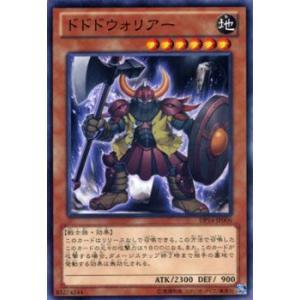 遊戯王カード ドドドウォリアー / 【遊馬編2】(DP14) / シングルカード|card-museum