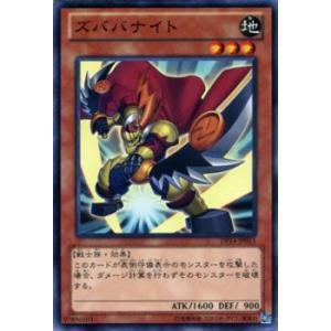 遊戯王カード ズババナイト / 【遊馬編2】(DP14) / シングルカード|card-museum