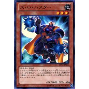 遊戯王カード ズバババスター / 【遊馬編2】(DP14) / シングルカード|card-museum