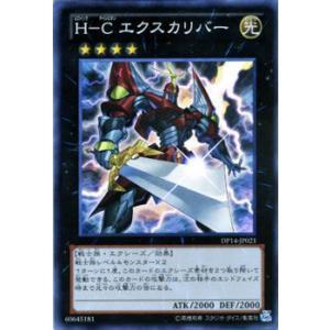 遊戯王カード H−C エクスカリバー (スーパーレア) / 【遊馬編2】(DP14) / シングルカード|card-museum