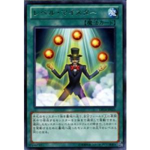遊戯王カード レベル・マイスター (レア) / 【遊馬編2】(DP14) / シングルカード|card-museum