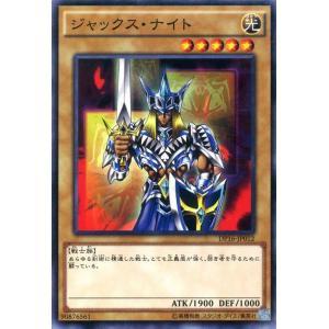 遊戯王カード ジャックス・ナイト / 【決闘都市編】(DP16) / シングルカード|card-museum