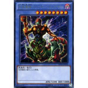 遊戯王カード 仮面魔獣マスクド・ヘルレイザー(レア) / 【決闘都市編】(DP16) / シングルカード|card-museum