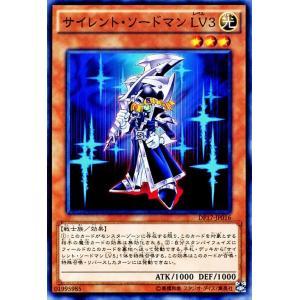 遊戯王カード サイレント・ソードマン LV3 デュエリストパック−王の記憶編−(DP17) シングルカード DP17-JP016-N|card-museum