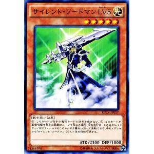 遊戯王カード サイレント・ソードマン LV5 デュエリストパック−王の記憶編−(DP17) シングルカード DP17-JP017-N|card-museum